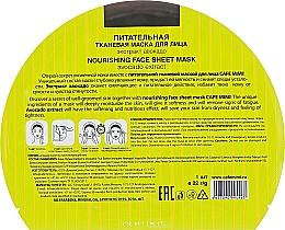 Výživná textilná maska na tvár - Cafe Mimi Nourishing Face Mask Avocado — Obrázky N2