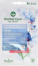 """Voňavky, Parfémy, kozmetika Kryo-maska na tvár """"Sibírska iris"""" - Farmona Herbal Care Siberian Iris Face Cryo-Mask"""