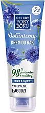 """Voňavky, Parfémy, kozmetika Upokojujúci krém na ruky """"Lúčna nevädza"""" - Cztery Pory Roku Botanical Soothing Hand Cream"""