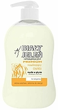Voňavky, Parfémy, kozmetika Hypoalergénne mydlo, extrakt z ovsa - Bialy Jelen Hypoallergenic Premium Soap Extract Of Oats