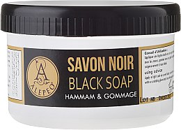 Voňavky, Parfémy, kozmetika Čierne aleppské mydlo - Alepeo Black Soap