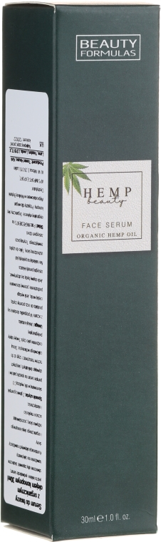 Sérum na tvár s konopným olejom - Beauty Formulas Hemp Beauty Face Serum
