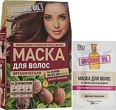 Voňavky, Parfémy, kozmetika Maska na vlasy na báze bambuckého masla - Fito Kozmetic Organic Oil Hair Mask