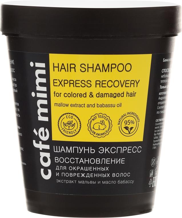 """Šampón na vlasy """"Express obnovenie"""" - Cafe Mimi Shampoo"""