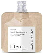 Voňavky, Parfémy, kozmetika Krém na ruky  - Toun28 H1 Organic Hand Cream