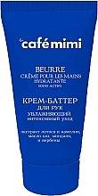 """Voňavky, Parfémy, kozmetika Krémové maslo na ruky Hydratačné """"Intenzívna starostlivosť"""" - Cafe Mimi Hand Cream Oil"""