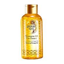 """Voňavky, Parfémy, kozmetika Olej na kozmetickú starostlivosť """"Poklad púšte"""" - Avon Planet Spa Restoring Massage Oil"""