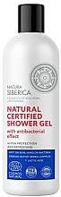 """Voňavky, Parfémy, kozmetika Antibakteriálny sprchový gél """"Ultra ochrana a sviežosť"""" - Natura Siberica Cosmos Natural Certified Shower Gel"""