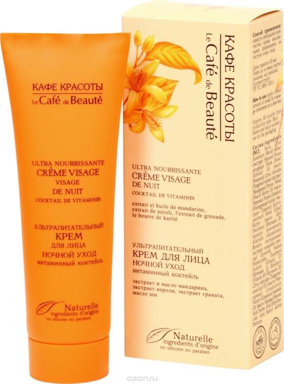 """Ultra výživný krém na tvár """"Vitamin Cocktail"""" nočná starostlivosť - Le Cafe de Beaute Vitamin Cream Coctail — Obrázky N1"""