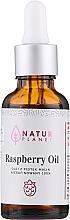 Voňavky, Parfémy, kozmetika Olej z malinových semien - Natur Planet Raspberry Oil 100%