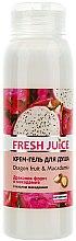 """Voňavky, Parfémy, kozmetika Sprchový krém-gél """"Dračí ovocie a makadamia"""" - Fresh Juice Energy Mix Dragon Fruit & Macadamia"""