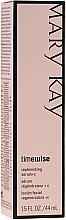 Voňavky, Parfémy, kozmetika Výživné sérum s vitamínom C - Mary Kay TimeWise Replenishing Serum+C