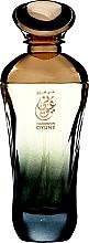 Voňavky, Parfémy, kozmetika Al Haramain Oyuny Perfumes - Parfum
