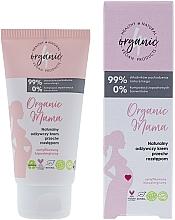 Voňavky, Parfémy, kozmetika Prírodný vyživujúci krém proti striám - 4Organic Organic Mama Natural Nourishing Cream Against Stretch Marks
