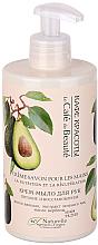 """Voňavky, Parfémy, kozmetika Krém-mydlo na ruky """"Výživa a obnova"""" - Le Cafe de Beaute Nutrition & Recovery Cream Hand Soap"""