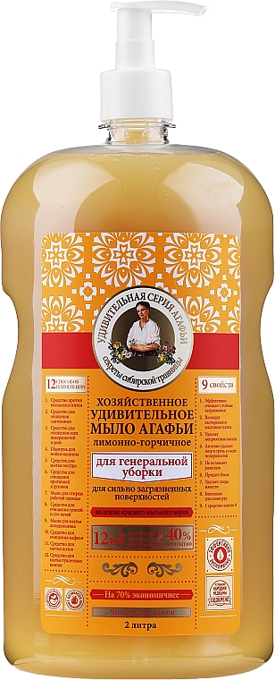 Hospodárske mydlo citrónovo-horčicové 12v1 - Recepty babičky Agafie