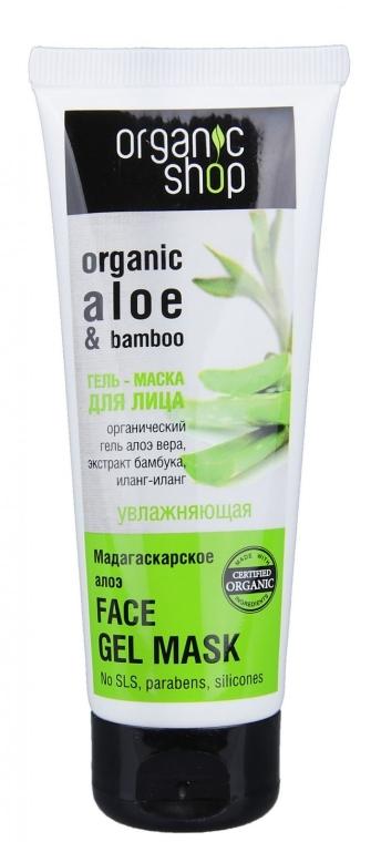 "Gélová maska na tvár ""Madagascar aloe"" - Organic Shop Gel Mask Face — Obrázky N2"
