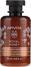 """Voňavky, Parfémy, kozmetika Sprchový gél s éterickými olejmi """"Kráľovský med"""" - Apivita Shower Gel Royal Honey"""