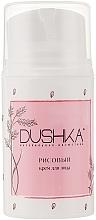 """Voňavky, Parfémy, kozmetika Krém na tvár """"Ryžový"""" - Dushka"""