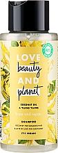 """Voňavky, Parfémy, kozmetika Šampón na vlasy """"Regenerácia a starostlivosť"""" - Love Beauty&Planet Coconat Oil & Ylang Ylang Shampoo"""