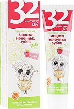 Voňavky, Parfémy, kozmetika Detská zubná pasta Ochrana mliečnych zubov. Malina - Modum 32 Perly Kids