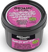 Voňavky, Parfémy, kozmetika Extra výživný krém na lakte a päty - Organic Shop Organic Kitchen Cream