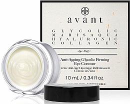 Voňavky, Parfémy, kozmetika Glykolový protistarnúci spevňujúci krém na pokožku okolo očí - Avant Skincare Anti-Ageing Glycolic Firming Eye Contour