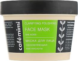 """Voňavky, Parfémy, kozmetika Maska na tvár """"Obnovujúca"""" - Cafe Mimi Face Mask"""