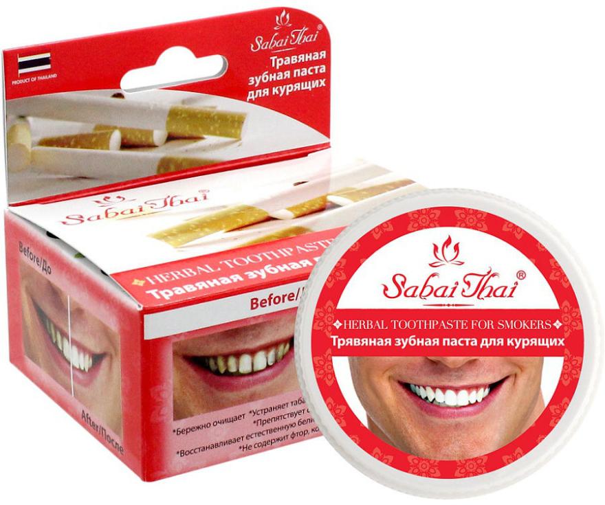 Zubná pasta pre fajčiarov - Sabai Thai Herbal Toothpaste for Smokers