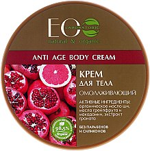 """Krém na telo """"Omladzujúci"""" - ECO Laboratorie Anti Age Body Cream — Obrázky N1"""