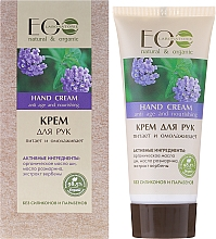 """Voňavky, Parfémy, kozmetika Krém na ruky """"Výživa a omladenie"""" - ECO Laboratorie Hand Cream"""