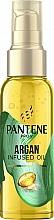 Voňavky, Parfémy, kozmetika Olej na vlasy s arganovým extraktom - Pantene Pro-V Argan Infused Hair Oil