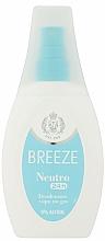 Voňavky, Parfémy, kozmetika Breeze Deo Spray Neutro 24h Vapo - Dezodorant v spreji na telo
