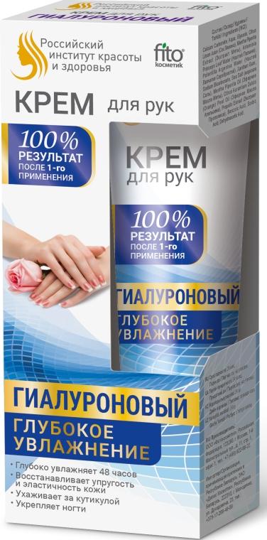 """Hyaluronický krém na ruky a nechty """"Hlboko hydratačný"""""""" - Fito Kozmetic"""