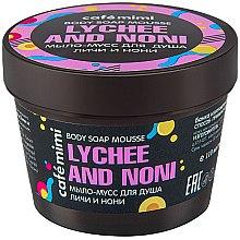 "Voňavky, Parfémy, kozmetika Mydlová pena na sprchovanie ""Liči a Noni"" - Cafe Mimi Body Soap Mousse Lychee And Noni"