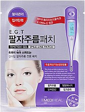 Voňavky, Parfémy, kozmetika Maska-náplasť proti nosovoústnych záhybov - Mediheal E.G.T Timetox Gel Smile-Line Patch