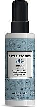 Voňavky, Parfémy, kozmetika Sprej na vlasy s morskou soľou - Alfaparf Style Stories Sea Spray Medium Hold