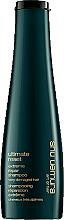 Voňavky, Parfémy, kozmetika Regeneračný šampón - Shu Uemura Art of Hair Ultimate Reset Shampoo