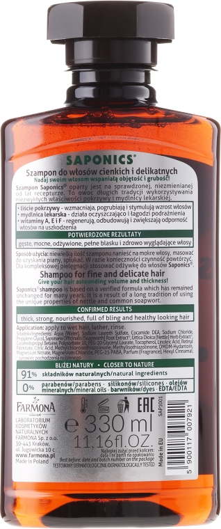 "Šampón na vlasy ""Žihľava a mydlica"" - Farmona Saponics Shampoo with Natural Soapwort and Nettle Leaf Extracts — Obrázky N2"