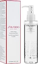 Voňavky, Parfémy, kozmetika Osviežujúca čistiaca voda - Shiseido Refreshing Cleansing Water