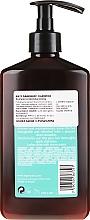 Šampón proti lupinám - Arganicare Shea Butter Anti-Dandruff Shampoo — Obrázky N2