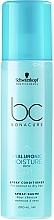 Voňavky, Parfémy, kozmetika Dvojfázový hydratačný sprej kondicionér - Schwarzkopf Professional Bonacure Hyaluronic Moisture Kick Spray Conditioner