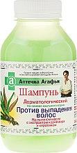 Voňavky, Parfémy, kozmetika Šampón proti vypadávaniu vlasov - Recepty babičky Agafy Lekárnička Agafy