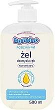 Voňavky, Parfémy, kozmetika Gél na umývanie rúk - Bambino Family Gel