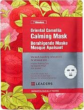 Voňavky, Parfémy, kozmetika Maska na tvár - Leaders 7 Wonders Oriental Camellia Calming Mask