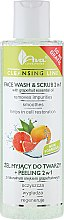 Voňavky, Parfémy, kozmetika Čistiaci gél-scrub 2 v 1 - Ava Laboratorium Cleansing Line Face Wash & Scrub 2 In 1 With Grapefruit Essential Oil
