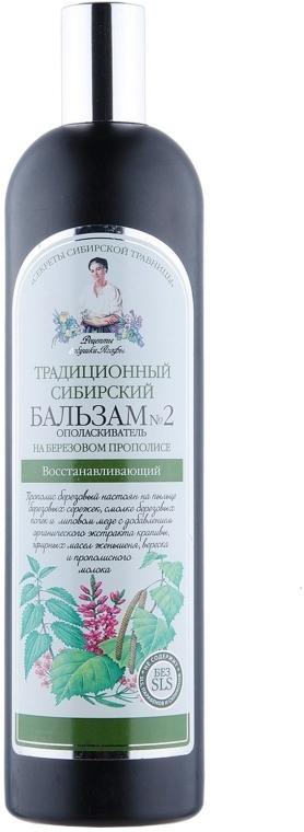 Tradičný sibírsky balzam-oplachovanie na vlasy №2 Obnova na základe brezového propolisu - Recepty babičky Agafy