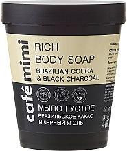 "Voňavky, Parfémy, kozmetika Tekuté mydlo ""Brazílske kakao a čierne uhlie"" - Cafe Mimi Soap"
