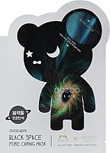 """Voňavky, Parfémy, kozmetika Dvojfázová maska na tvár """"Čierna diera"""" - The Oozoo Bear Black Space Pore Caring Mask"""