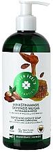 Voňavky, Parfémy, kozmetika Tekuté mydlo s extraktmi z medu a mandlí - Green Feel's